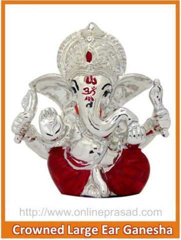 The Crowned Large Ear Ganesha Idol - OnlinePrasad.com