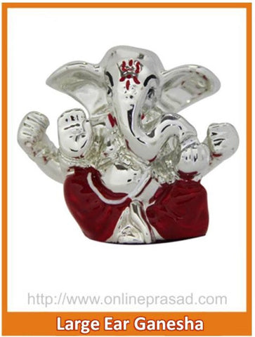 Ganesha With Large Ears Idol - OnlinePrasad.com