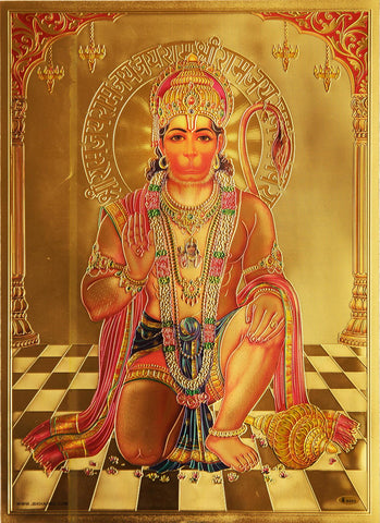 The Blessing Hanuman Golden Poster , Poster - Zevotion, OnlinePrasad.com