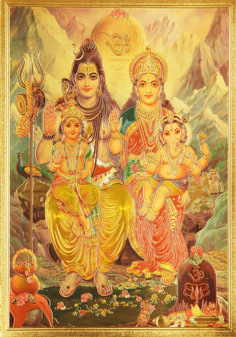 The Shiva Family Golden Poster - OnlinePrasad.com
