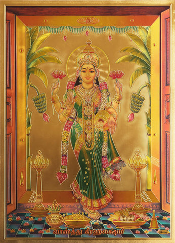 The Vastu Graha Laxmi Golden Poster - OnlinePrasad.com