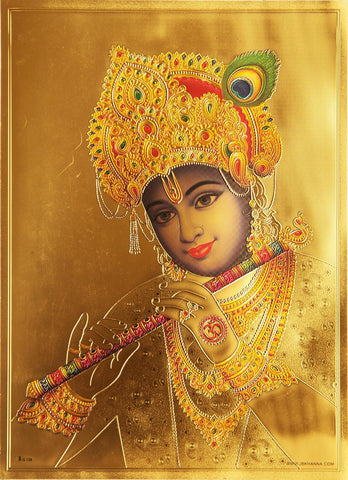 The Playing Flute Krishna Golden Poster - OnlinePrasad.com
