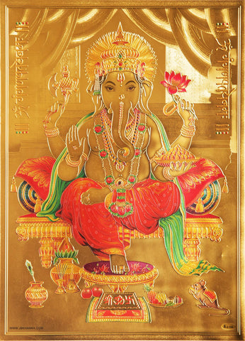 The Laddu Ganesha Golden Poster - OnlinePrasad.com