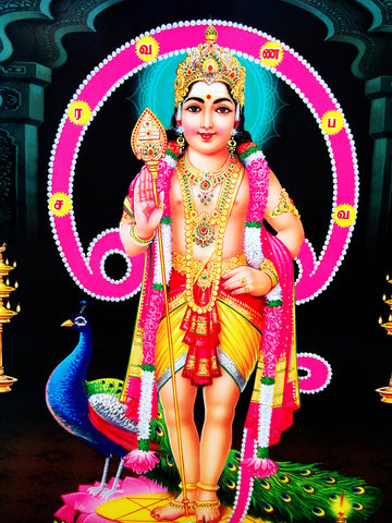 Poster Of Murugan In Yellow , Poster - J.B. Khanna, OnlinePrasad.com
