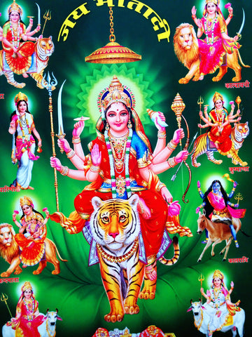 Poster Of Nava Durga In Red Along With Nava Durga - OnlinePrasad.com