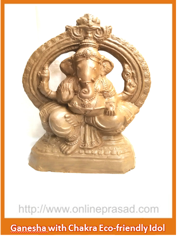 Ganesha with Chakra - Eco Friendly Idol - OnlinePrasad.com