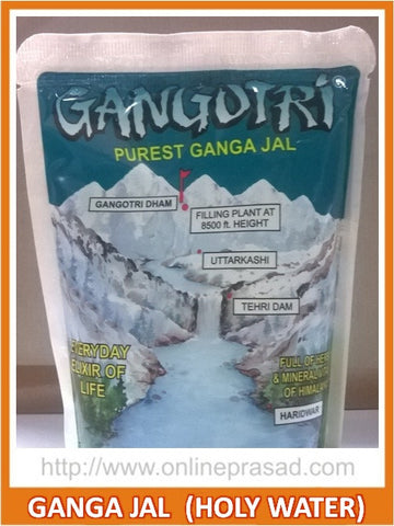 Ganga Jal - Water From Holy River , Frames - Zevotion, OnlinePrasad.com