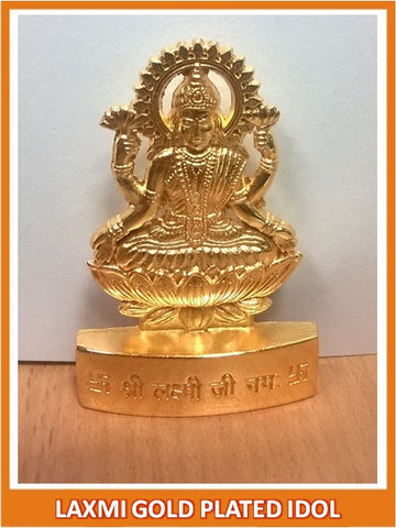 Laxmi Idol - Gold Plated , Puja Item - Zevotion, OnlinePrasad.com