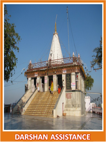Maa Sharda Satna Darshan Assistance , Assistance - Ticketing, OnlinePrasad.com