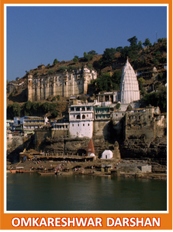 Omkareshwar Shivpuri Darshan Assistance , Ticket - Ticketing, OnlinePrasad.com