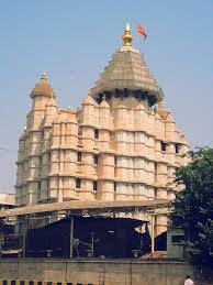 Siddhi Vinayak - Mahalakshmi - Haji Ali  12 hr Premium Darshan Package , Travel - Ticketing, OnlinePrasad.com
