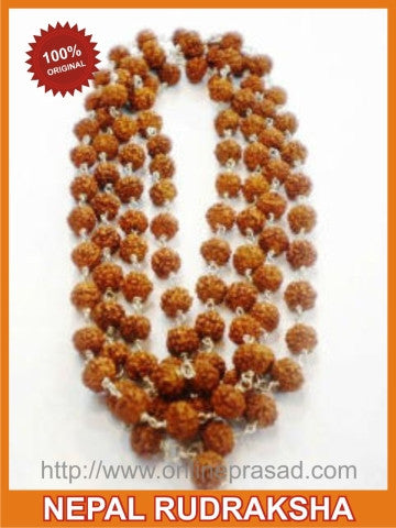 Stress Relief: 5 Mukhi Rudraksha Mala Without silver threading (108 beads), Zevotion Rudraksha - Zevotion, OnlinePrasad.com  - 3