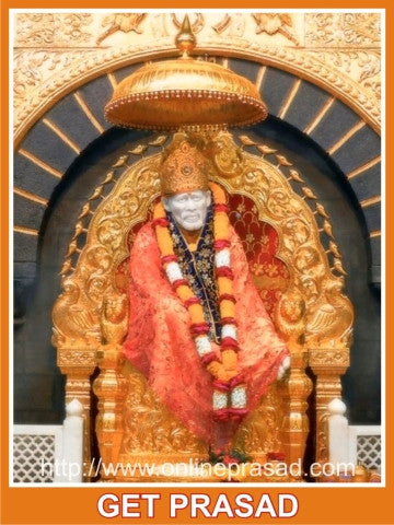 how to get udi from shirdi