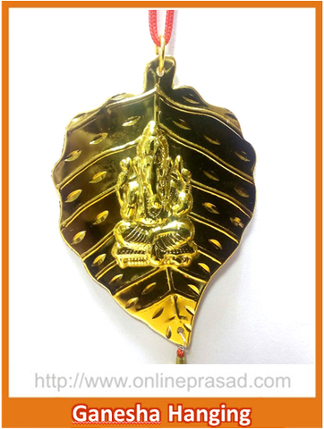 Ganesha on Leaf Idol - OnlinePrasad.com
