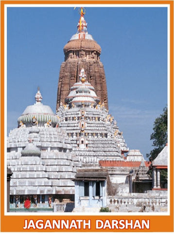 Jagannath Dham Puri Darshan Assistance , Ticket - Ticketing, OnlinePrasad.com