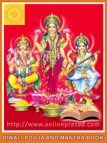 Diwali Puja e-Booklet - Your Guide for Blissful Diwali Celebrations , e-book - Online Prasad, OnlinePrasad.com