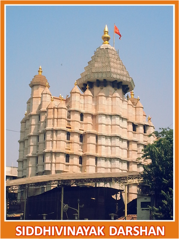 Siddhivinayak Mumbai Darshan Ticket , Ticket - Ticketing, OnlinePrasad.com