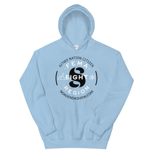 FEMA REGION EIGHT - pullover hoodie
