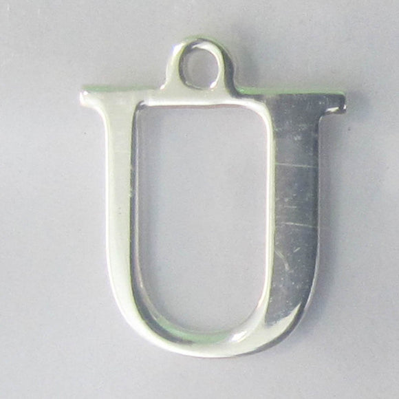 Sterling sil 12mm letter U 1pc