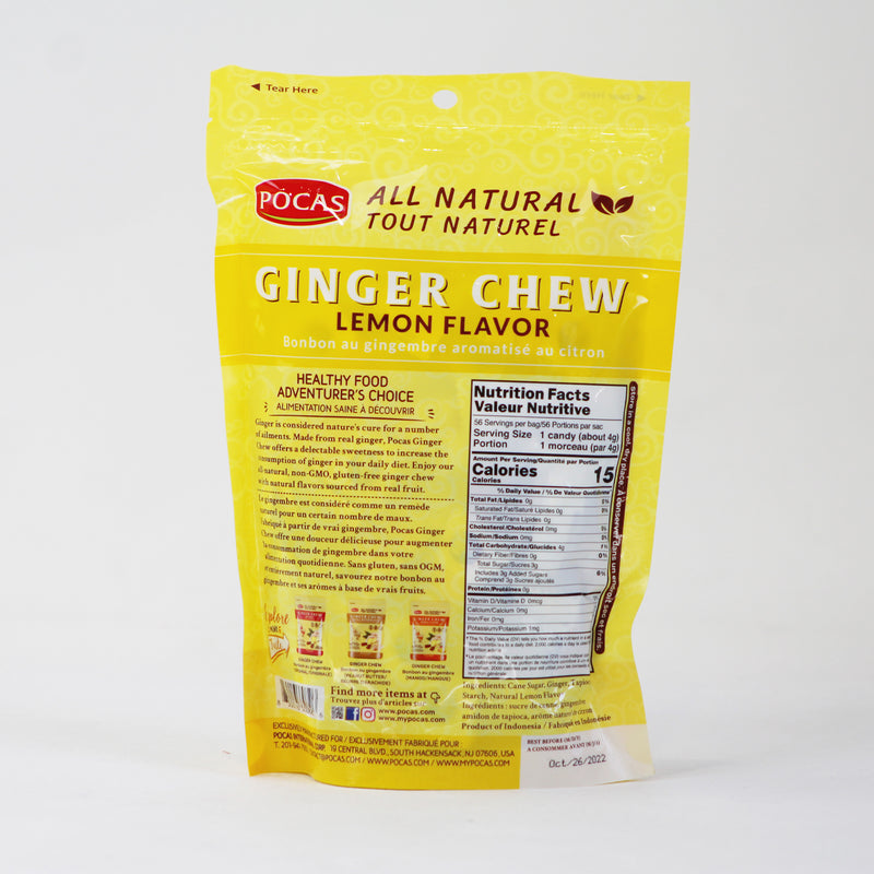 Ginger Chew Candy, 8 Ounce (Pack of 2)