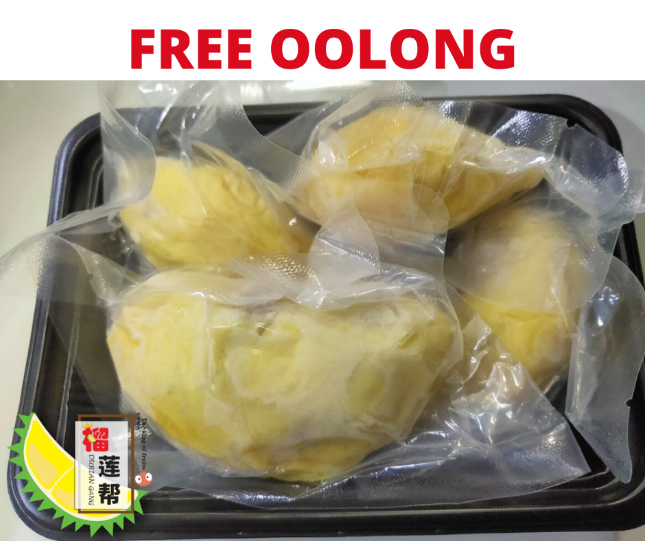 Bundle Package 2 x D24 + 1 FREE (Oolong Durian 400g Worth $41) - MosQi
