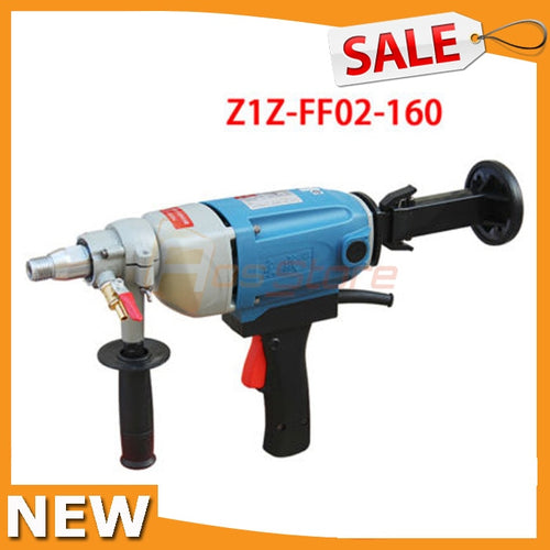 NEW 220V 160mm Diamond Drill With Water Source(hand-held) 1800W Concrete Wall Drill Hole Machine Electric Drill
