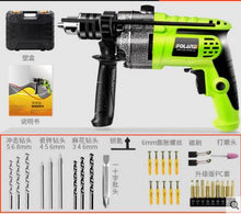 Charger l'image dans la galerie, 220v Mini Pistol Drill Multi-function Electric Stone Rotary Hammer Wall Impact Drill Wood Drilling Machine