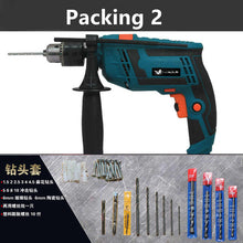 Charger l'image dans la galerie, Electric impact drill home multi-function drilling through wall mini hand drill set