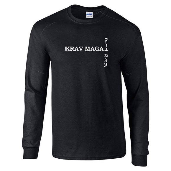 Krav Maga IDF Long Sleeve T-Shirt