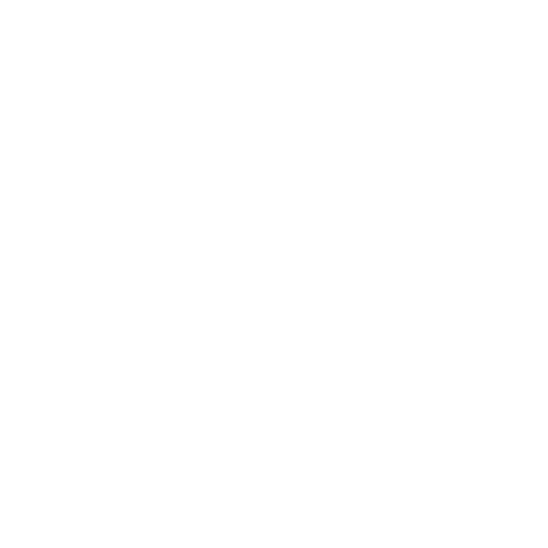 Makes Miso Hungry