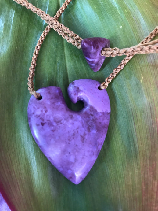Small Purple Jade Open Heart
