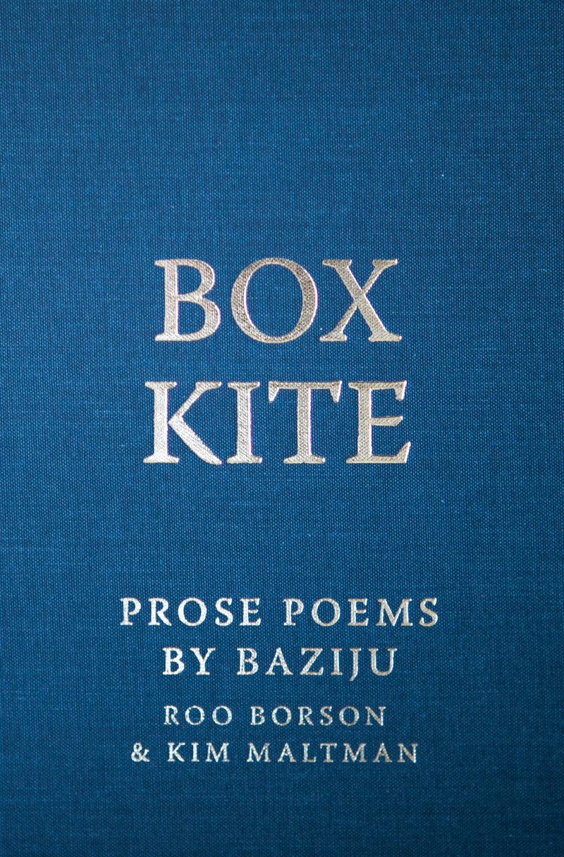 Cover of Special Edition of Box Kite by Baziju