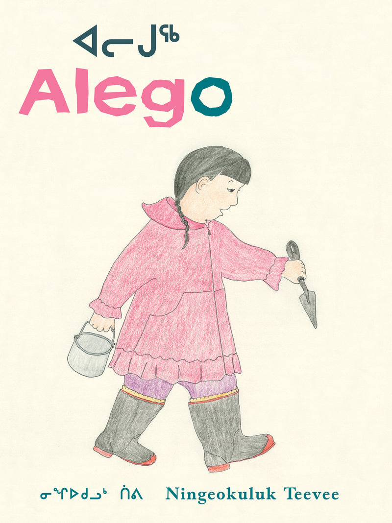 Cover of Alego Signed Hardcover Edition