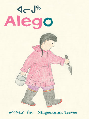 Alego Signed Hardcover Edition