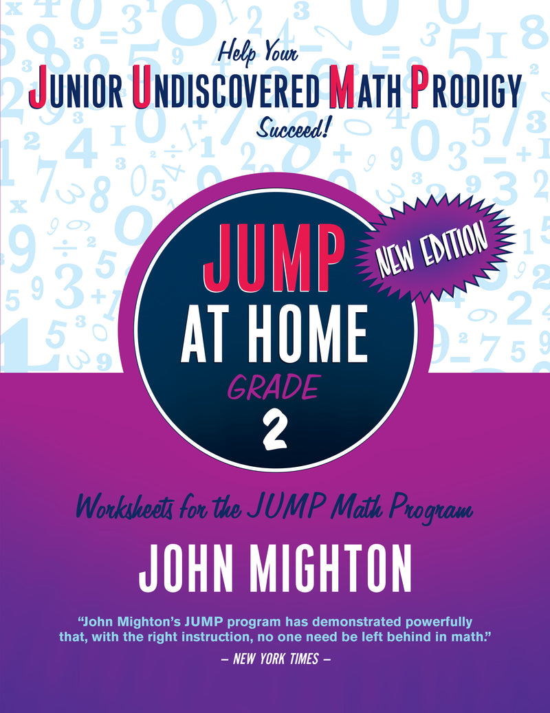 Cover of JUMP at Home: Grade 2 (PDF edition)