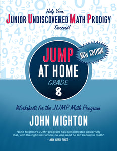 JUMP at Home: Grade 8 (PDF edition)