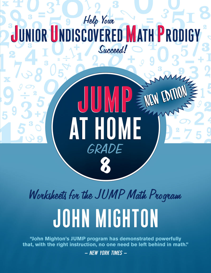 Cover of JUMP at Home: Grade 8 (PDF edition)
