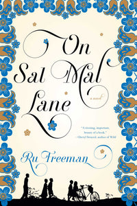 On Sal Mal Lane Signed Paperback Edition