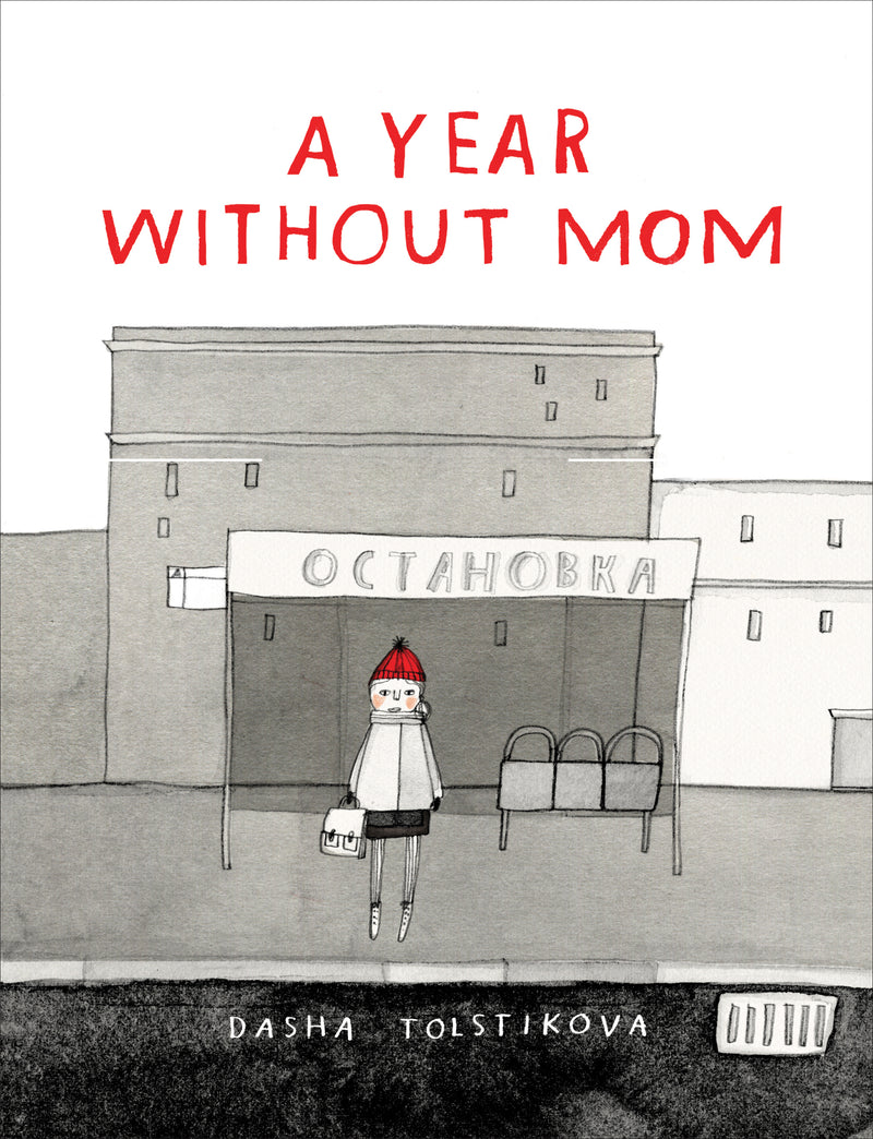 Cover of A Year Without Mom