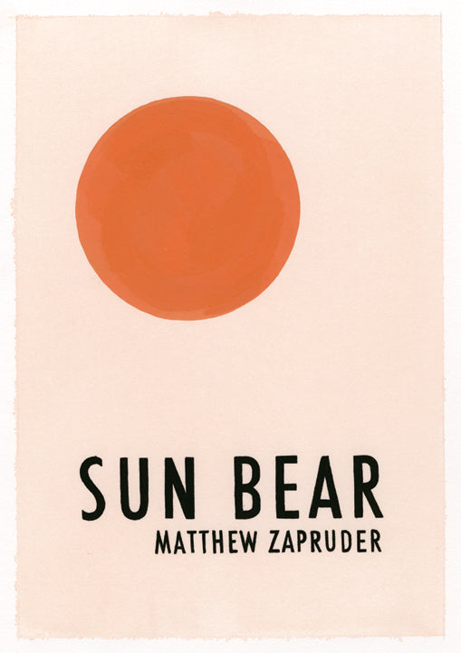 Cover of Sun Bear
