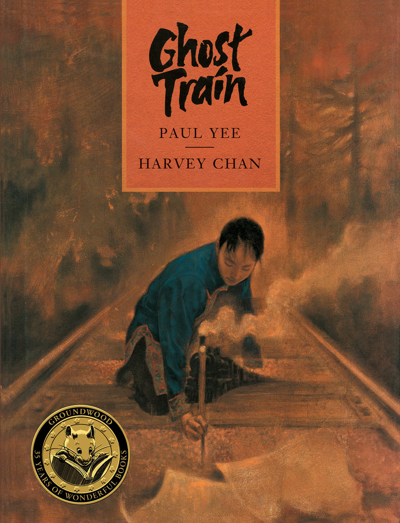 Cover of Ghost Train