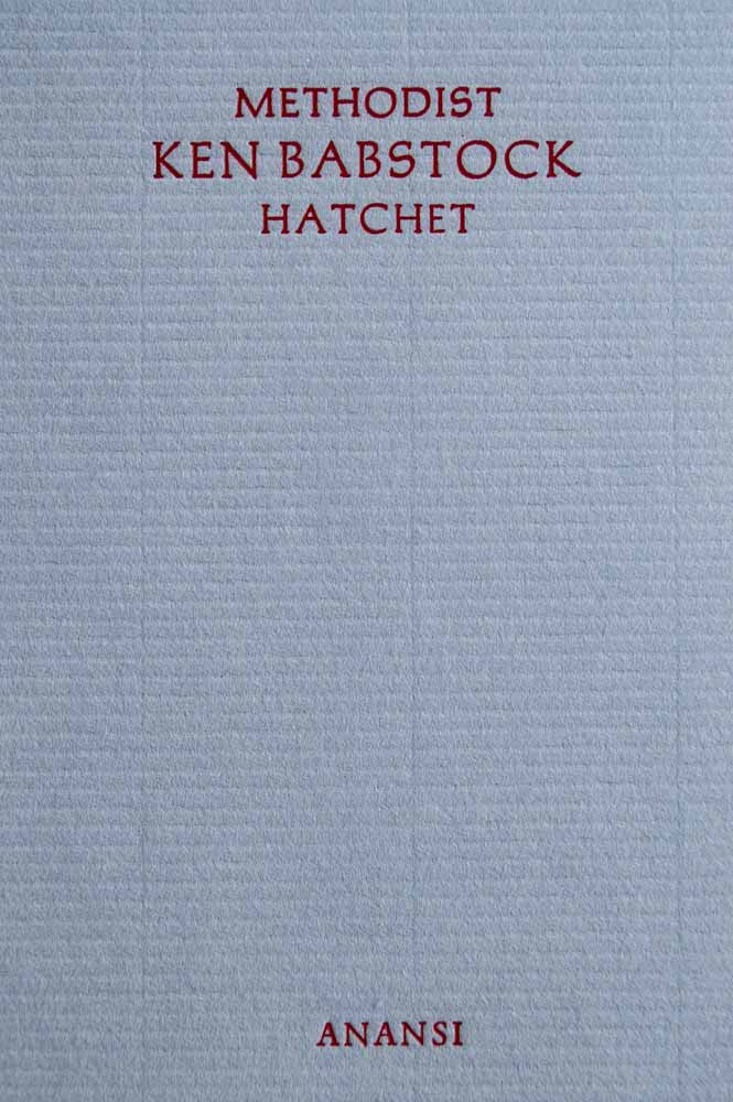 Methodist Hatchet chapbook