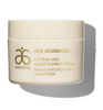 RE9 Advanced Lifting and Contouring Cream SPF 15 Sunscreen