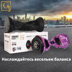 GyroScooter Hoverboard PT 10 inch with bluetooth two wheels smart self balancing scooter 36V 800W Strong powerful hover board