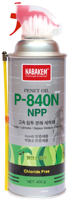 P-840N - Rust Preventing, Penetrating Agent - Non Flammable Type