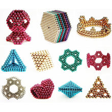 Load image into Gallery viewer, 216 pcs Magnet Toy Magnetic Toy Magnetic Balls Magnet Toy Building Blocks Super Strong Rare-Earth Magnets Stress and Anxiety Relief Focus Toy Office Desk Toys Relieves ADD, ADHD, Anxiety, Autism DIY - Vipbeautycompany