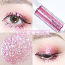 Load image into Gallery viewer, Bueqcy Starry Liquid Eye Shadow - Vipbeautycompany