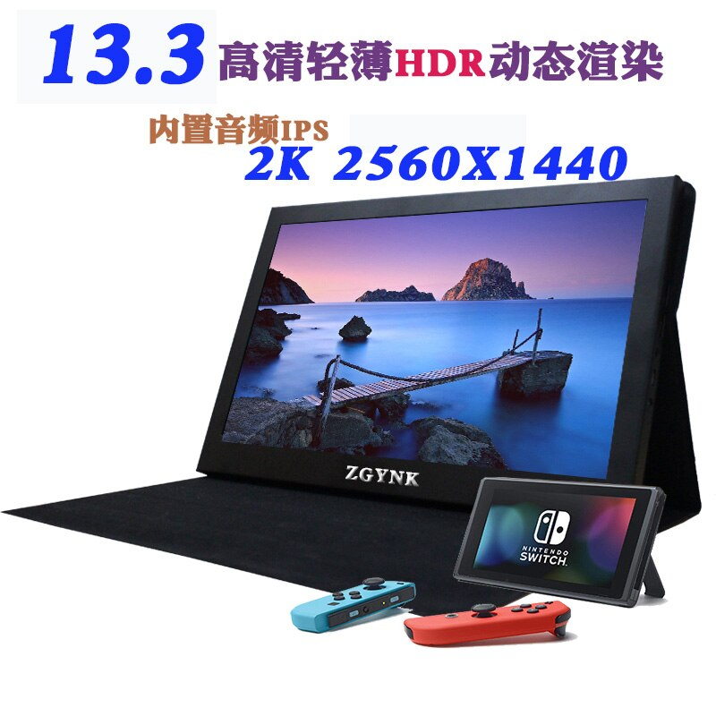 New 13.3 inch 2K HD Portable Monitor touch screen PC PS3 PS4 Xbo x360 1080P IPS LCD LED Display Monitor for Raspberry Pi - Vipbeautycompany