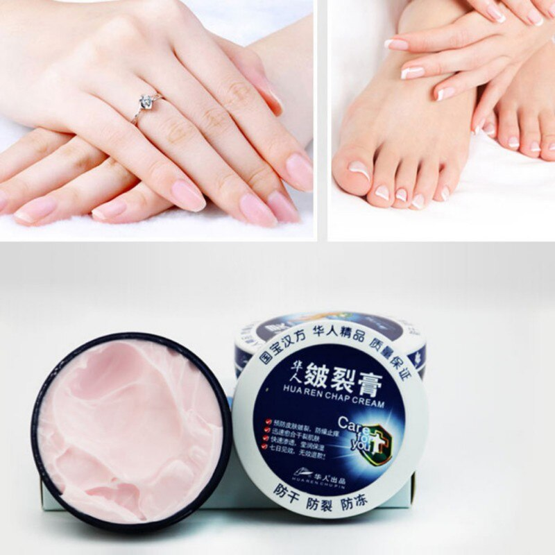 Repair Chilblains Hand Foot Care Exfoliating Cream Anti Dry Crack Cracks And Fissures Heal Ointment 68g - Vipbeautycompany