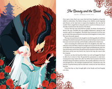 Load image into Gallery viewer, PREORDER: Beneath the Moon: Fairytales, Myths, and Divine Stories from Around the World : Book Only